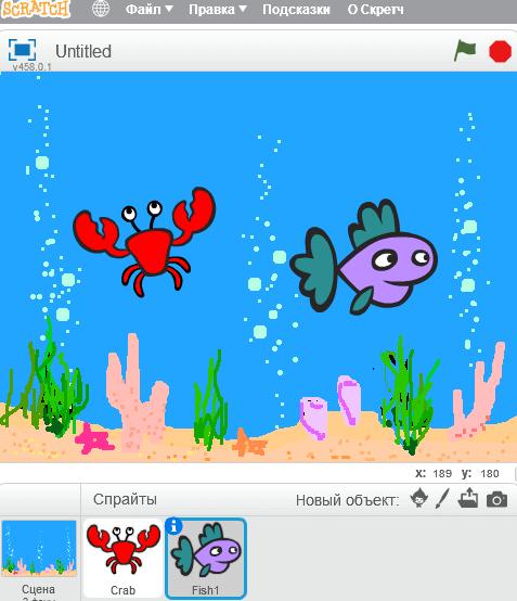 Добавление спрайта фиолетовой рыбы
